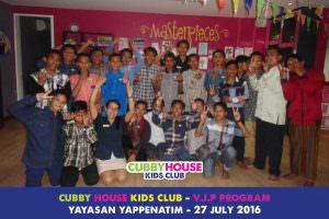 Yappenatim Orphanage - July 27, 2016